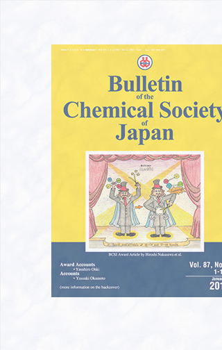 bg_journals-cover-bcsj.jpg