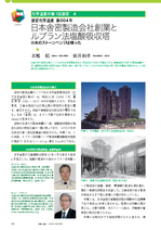isan004_article.png