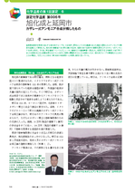 isan006_article.png