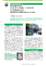 isan008_article.png