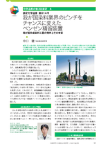 isan014_article.png