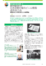 isan015_article.png