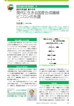 isan016_article.png