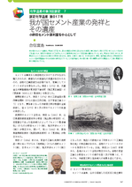 isan017_article.png