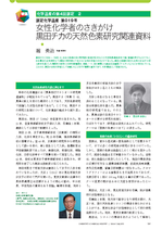 isan019_article.png