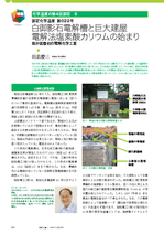 isan022_article.png